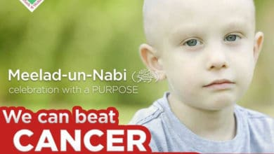 Photo of Minhaj Interfaith's Milad-un-Nabi ﷺ celebration with Cancer patients