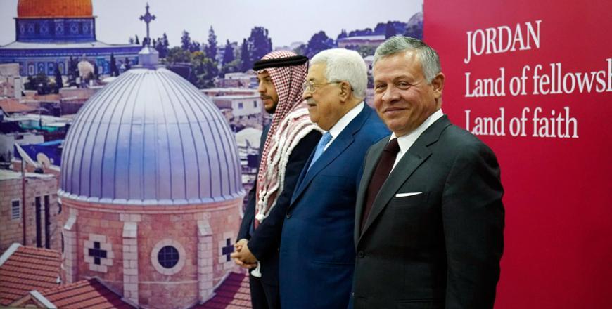 Photo of (Jordan) Christian-Muslim solidarity celebrated as churches rejoice Christmas at the gates