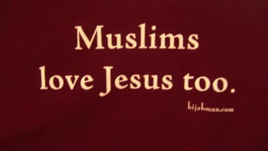 Photo of Reflections: Muslims love Jesus, too…