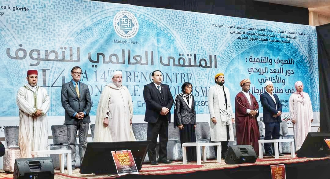 Photo of Ajmer Sharif represents India in Morocco at International Conference on Sufism & Development