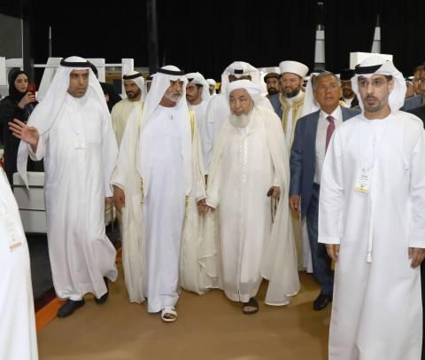 Photo of World Tolerance Summit In Dubai