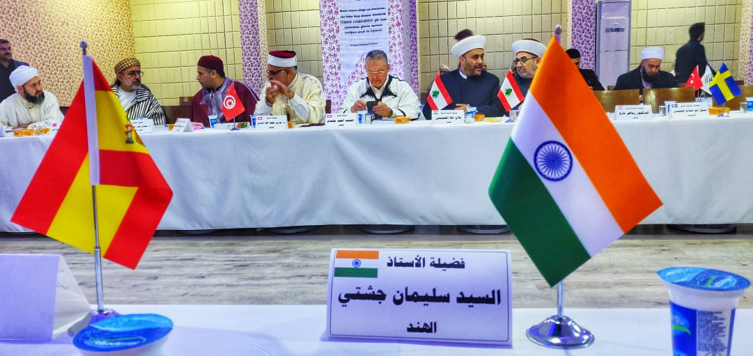 Photo of Ajmer Sharif represents India in Turkey: India's 800-year-old Chishti lineage traced at International Conference on World Peace in Istanbul