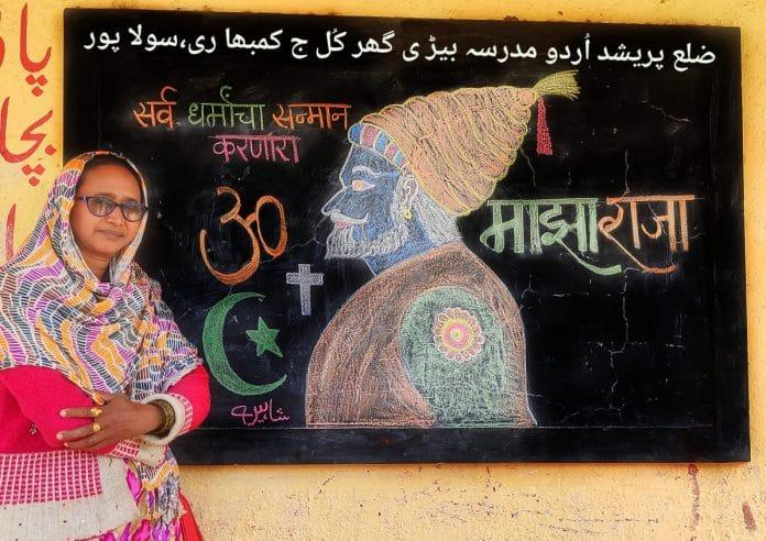 Photo of Muslims in Mahrashtra: Birth anniversary of Shivaji celebrated with increasing participation
