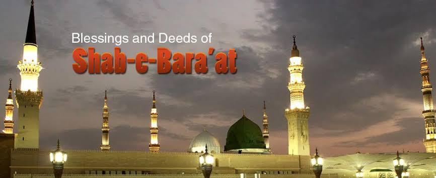 Photo of On Shab-e-Bara'at', prayer and worship at home only