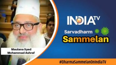 Photo of Syed Muhammad Ashraf Participates in Dharm Sammelan organized by India TV