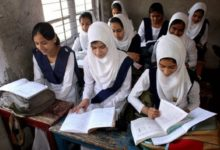 Photo of Gujarat: 4 poor, blind Muslim students appear as top rankers in class 12th results