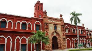 Photo of AMU, first Indian university to be a member of UN-GGIM