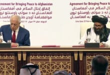 Photo of Afghan Peace Process in Doha and the Taliban