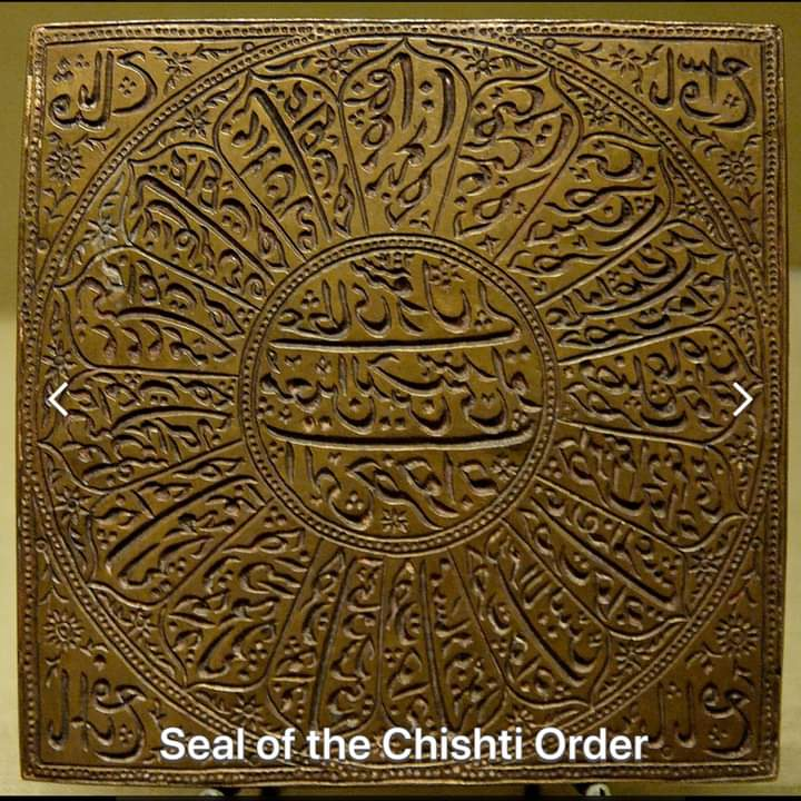 How Chishti Tradition Spread from Afghanistan to Indian Subcontinent!