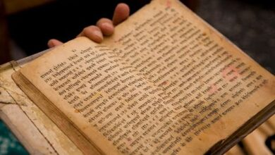 Photo of ہندو دھرم کی کتاب ویدوں پر قدرے روشنی