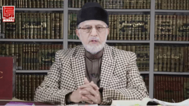Photo of Contemporary Challenge & Responsibilities for DA'WAT E DEEN: Dr Tahirul Qadri on WordForPeace.com