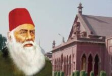 Photo of Sir Syed and his Movement of Scientific Temperament among Indian Muslims: Prof Akhtarul Wasey