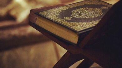 Photo of Ghulam Rasool Dehlvi on Qur'anic Approach to Inter-Faith Dialogue