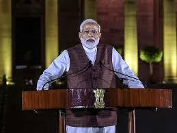 Narendra Modi's participation as chief guest at the centenary celebration of the Aligarh Muslim University (AMU)