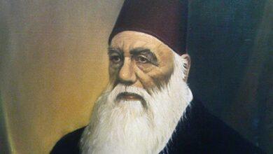 Photo of ارمغانِ علی گڑھ: سرسیّد تحریک کے سفر کی شعری تاریخ