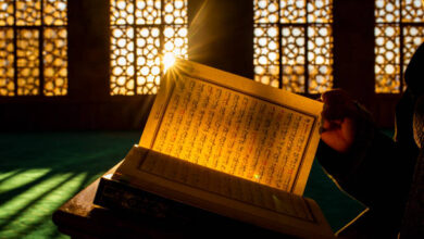 The Compilation and Collection of the holy Quran