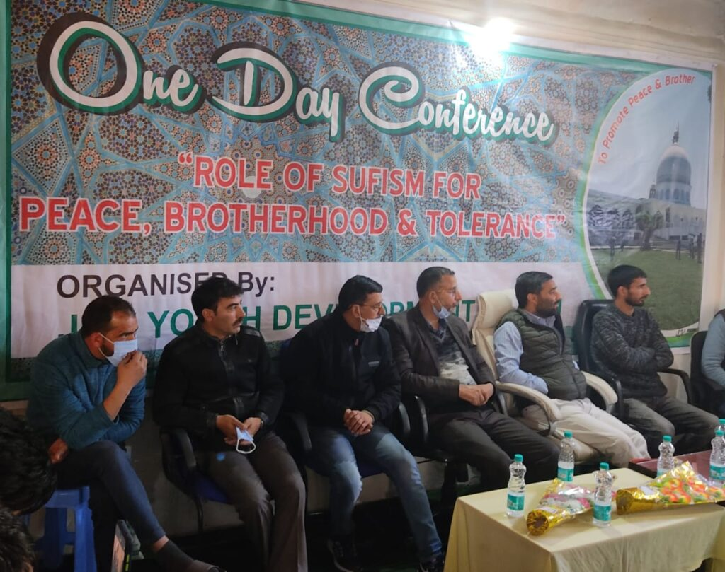 J&K: Conference in Baramulla promotes Peace and Brotherhood