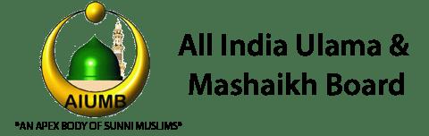 Yati Narsinghanand hate speech creates communal disharmony