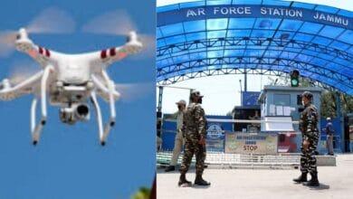 Jammu drone attack