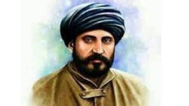 Jamaluddin Afghani