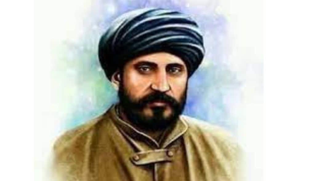 Jamaluddin Afghani Invoked the land of