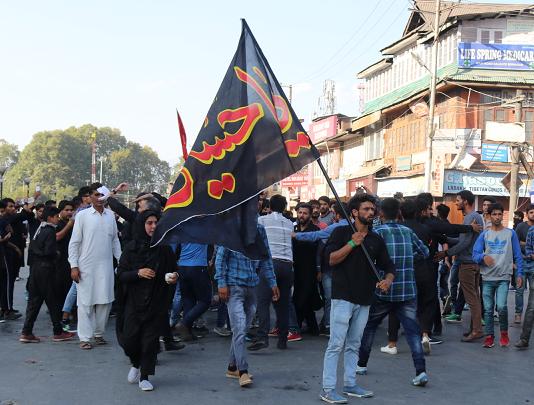 muharram in Kashmir